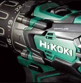 Continuiamo a parlare di HiKOKI, perché..
