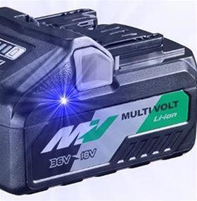 Multi Volt Hikoki: la batteria della libertà!